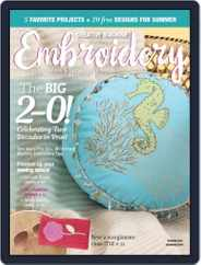 CREATIVE MACHINE EMBROIDERY (Digital) Subscription March 1st, 2021 Issue