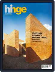 hinge (Digital) Subscription March 3rd, 2021 Issue