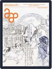 ArtAsiaPacific (Digital) Subscription March 1st, 2021 Issue