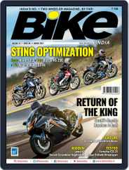 BIKE India (Digital) Subscription March 1st, 2021 Issue