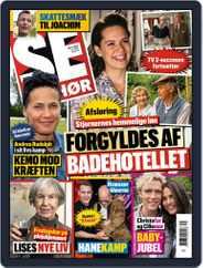 SE og HØR (Digital) Subscription March 3rd, 2021 Issue