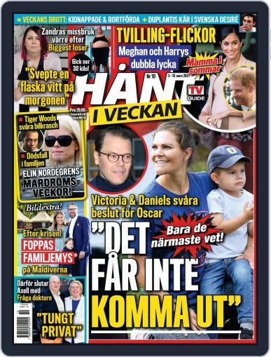 Hänt i Veckan (Digital) March 3rd, 2021 Issue Cover