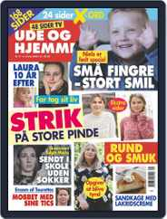 Ude og Hjemme (Digital) Subscription March 3rd, 2021 Issue
