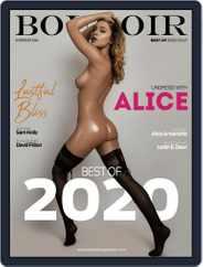 Boudoir Inspiration (Digital) Subscription February 5th, 2021 Issue