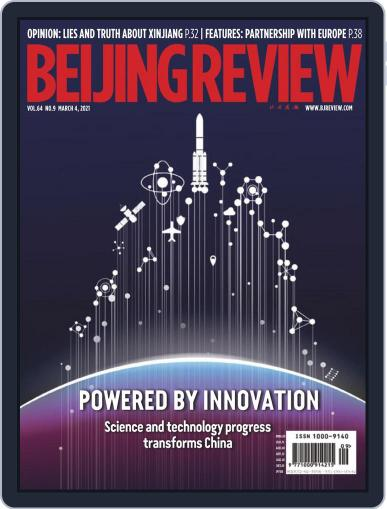 Beijing Review April 1st, 2021 Digital Back Issue Cover