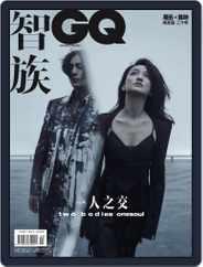 GQ 智族 (Digital) Subscription March 4th, 2021 Issue