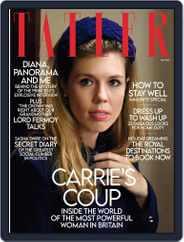 Tatler UK (Digital) Subscription April 1st, 2021 Issue