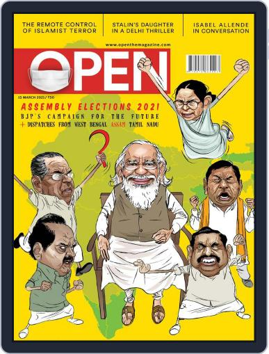 Open India March 5th, 2021 Digital Back Issue Cover