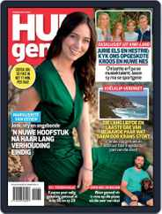 Huisgenoot (Digital) Subscription March 11th, 2021 Issue