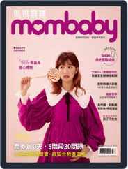 Mombaby 媽媽寶寶雜誌 (Digital) Subscription March 5th, 2021 Issue