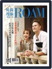 ROAM 時尚漫旅 (Digital) Subscription March 5th, 2021 Issue