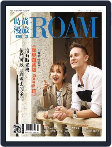 ROAM 時尚漫旅 March 5th, 2021 Digital Back Issue Cover