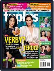 TV Plus Afrikaans (Digital) Subscription March 11th, 2021 Issue
