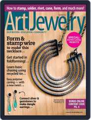 Art Jewelry (Digital) Subscription September 25th, 2015 Issue