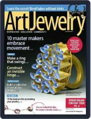 Art Jewelry (Digital) Subscription July 24th, 2015 Issue