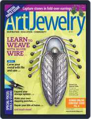 Art Jewelry (Digital) Subscription July 1st, 2015 Issue