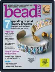 Bead Style (Digital) Subscription September 1st, 2015 Issue