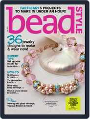 Bead Style (Digital) Subscription July 1st, 2015 Issue