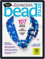 Bead Style (Digital) Subscription March 27th, 2015 Issue