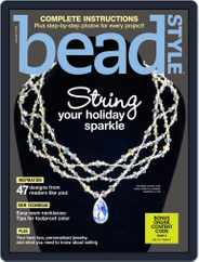 Bead Style (Digital) Subscription January 1st, 2015 Issue