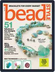 Bead Style (Digital) Subscription March 21st, 2014 Issue