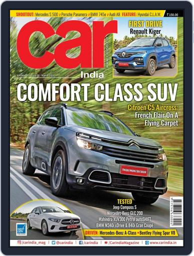 Car India March 1st, 2021 Digital Back Issue Cover