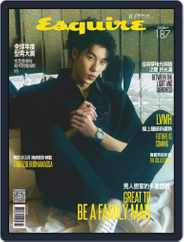 Esquire Taiwan 君子雜誌 (Digital) Subscription March 8th, 2021 Issue