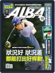 ALBA TROSS-VIEW 阿路巴高爾夫 國際中文版 (Digital) Subscription March 8th, 2021 Issue