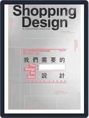 Shopping Design (Digital) Subscription December 7th, 2020 Issue