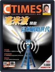 Ctimes 零組件雜誌 (Digital) Subscription March 9th, 2021 Issue