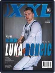 XXL Basketball (Digital) Subscription March 9th, 2021 Issue