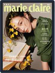Marie Claire 美麗佳人國際中文版 (Digital) Subscription March 8th, 2021 Issue