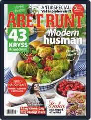 Året Runt (Digital) Subscription March 11th, 2021 Issue
