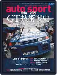 auto sport オートスポーツ (Digital) Subscription February 5th, 2021 Issue