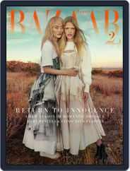 Harper's Bazaar Singapore (Digital) Subscription March 1st, 2021 Issue