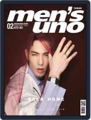 Men's Uno (Digital) Subscription February 5th, 2021 Issue