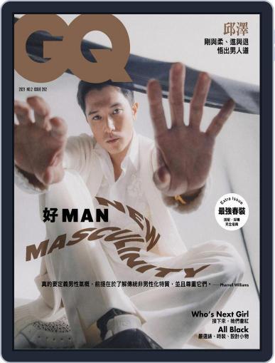 Gq 瀟灑國際中文版 March 10th, 2021 Digital Back Issue Cover
