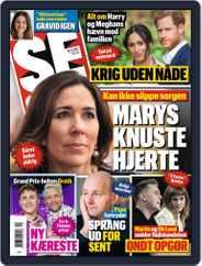 SE og HØR (Digital) Subscription March 10th, 2021 Issue