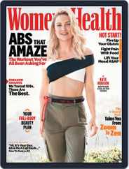 Women's Health (Digital) Subscription April 1st, 2021 Issue