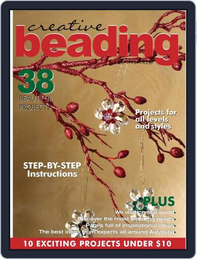 Creative Beading (Digital) December 1st, 2020 Issue Cover
