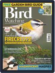 Bird Watching (Digital) Subscription April 1st, 2021 Issue