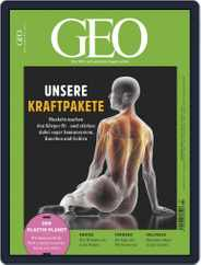 GEO (Digital) Subscription April 1st, 2021 Issue