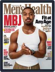 Men's Health (Digital) Subscription April 1st, 2021 Issue