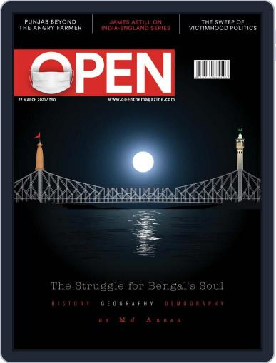 Open India March 12th, 2021 Digital Back Issue Cover