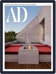 Ad Italia (Digital) Subscription March 1st, 2021 Issue