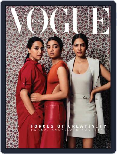 VOGUE India (Digital) March 1st, 2021 Issue Cover