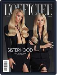 L'officiel Italia (Digital) Subscription March 1st, 2021 Issue