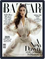 Harper's Bazaar India (Digital) Subscription January 1st, 2021 Issue
