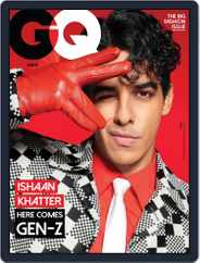 GQ India (Digital) Subscription March 1st, 2021 Issue