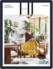 Home Journal (Digital) Subscription March 1st, 2021 Issue